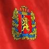 Выборы вЗаксобрание Красноярского края поокругам: смена лидеров