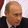 Путин прибыл вКрасноярск