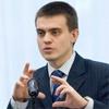 Бывший красноярский чиновник получил пост замминистра финансовРФ