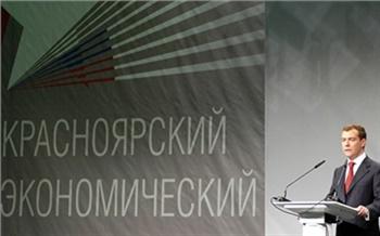 Андрей Гнездилов: ПоКрасноярскому краю мерят всю Россию