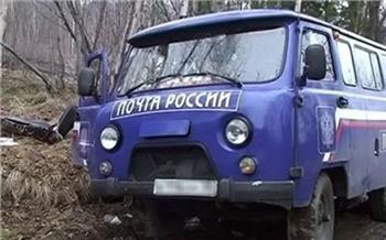 Почте России дали срок