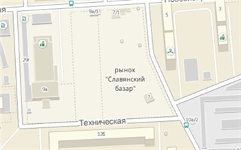 Рынок неславянской наружности