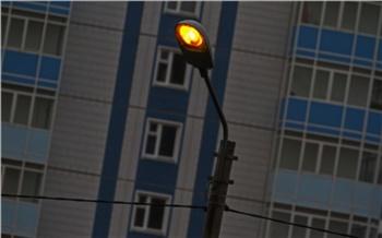 Тёмные дела Красноярска