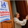 Явка на12.00на выборах вКрасноярском крае составила 11,6%