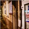 Лидер несменился после обработки почти40% голосов навыборах главы Красноярского края