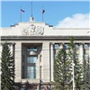 Назначена дата инаугурации губернатора Красноярского края