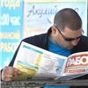 ВКрасноярском крае продолжает снижаться уровень безработицы