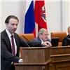 Правительство Красноярского края ждет серьезное обновление