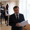 Проект краевого бюджета внесли вЗаконодательное Собрание