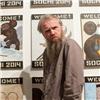 Красноярский художник Василий Слонов будет продвигать сибирское искусство вЛондоне