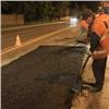 В Красноярске доработают законопроект оночном ремонте дорог