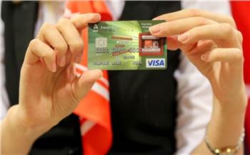 Одобрена заявка на кредитную карту