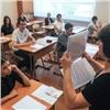 Красноярские выпускники написали пробный ЕГЭ поматематике