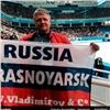 Депутату-ресторатору Владимирову негрозит наказание запроклятия вадрес журналистов (видео)