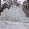 Накрасноярской набережной стартовала подготовка кфестивалю «Волшебный лёд»