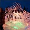 Завтра вКрасноярске откроется фестиваль «Волшебный лёд Сибири»