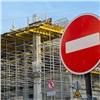 Инвестор ЕФЗ обжаловал очередной отказ