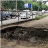 ВКрасноярске объявлен аукцион нареконструкцию Свободного