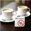 Депутаты вынесли насессию штрафы для курильщиков вКрасноярском крае