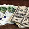 Доллар иевро ощутимо подешевели