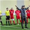 Благотворительный футбольный матч вКрасноярске собрал более 3,5млн. рублей
