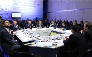 Сибирская энергетика: поворот наВосток