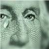Курс доллара поЦБ опустился ниже 60рублей