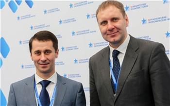 Tele2 обещает «уронить» цены намобильную связь вКрасноярске