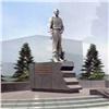 Одобрена установка памятника Александру Лебедю вКрасноярске