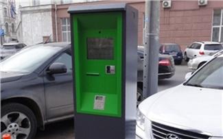 Итоги недели вКрасноярске: плати-паркуйся