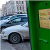 Проект платных парковок вКрасноярске предложили обсудить идоработать