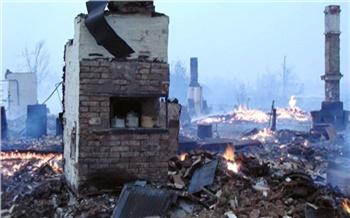 Самые большие пожары вСибири