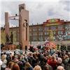 Мемориал вчесть 70-летия Победы открылся направобережье Красноярска