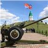 День города начали отмечать вКрасноярске