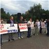 ВКрасноярске прошел митинг вподдержку осужденного затрагедию наСвободном чиновника