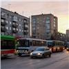 Красноярцы смогут потелефону узнать оприбытии автобуса наостановку