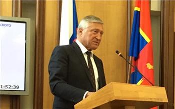 Председатель Горсовета предрек отставки