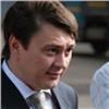 Красноярский экс-министр возглавил совет директоров «Курортов Северного Кавказа» (видео)