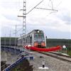 ВУярском районе открыли железнодорожную линию Авда— Громадская (видео)
