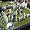 Первые квартиры по 35 тыс. рублей за метр сдадут вКрасноярске летом 2016 года