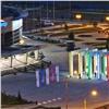 Аллею олимпийской славы готовятся открыть вКрасноярске