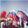 Красноярск отметил День национального флага России