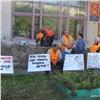 Бывшие работники «ДМПК Ачинская» второй день голодают взнак протеста