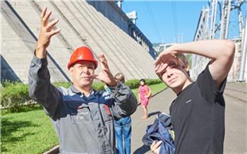 ГЭС принимает гостей