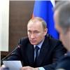 Владимир Путин прибыл вХакасию