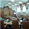 Депутаты Горсовета: Новые школы вКрасноярске должны строиться всоответствии состратегией