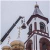 Для нового храма вкрасноярском Академгородке освятили колокола