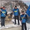 ВДень народного единства Красноярском крае прошли митинги иавтопробеги