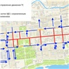 Красноярцев предупредили оперекрытии улиц