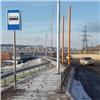 Общественники представили список недочетов накрасноярском четвертом мосту